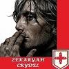 Zekaryah